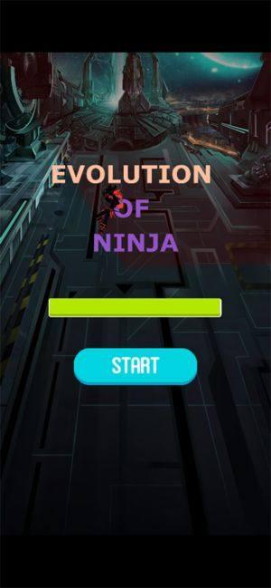 忍者的进化游戏图4