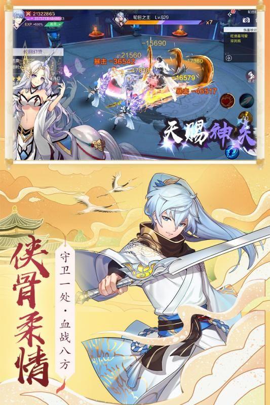 天姬变之妖灵法则手游官网正式版图2: