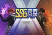 和平精英ss6赛季确定和拳皇联动吗?ss6赛季拳皇主题玩法介绍[多图]