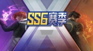 和平精英ss6赛季确定和拳皇联动吗?ss6赛季拳皇主题玩法介绍图片1