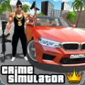 纽约犯罪模拟器中文版