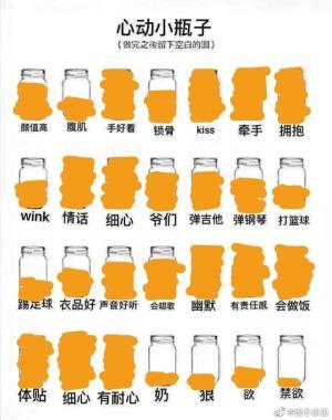 心动小瓶子手机版图1
