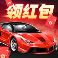 王牌停车场游戏最新红包版 v1.0.0