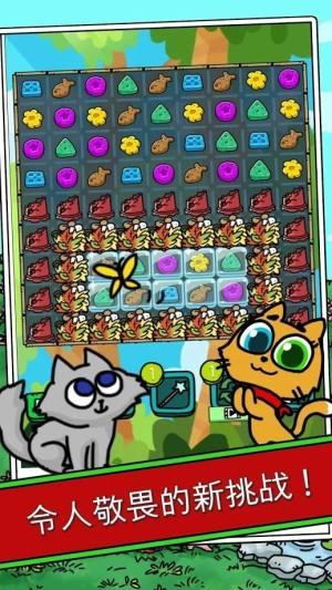 鹅猫爆炸游戏安卓破解版图片1