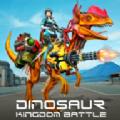 怪物世界恐龙战争3DFPS游戏