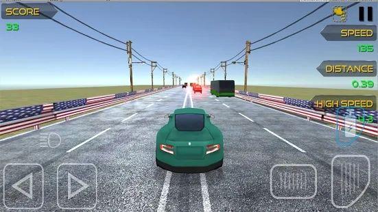 戰斗機賽車3D游戲安卓最新版圖1: