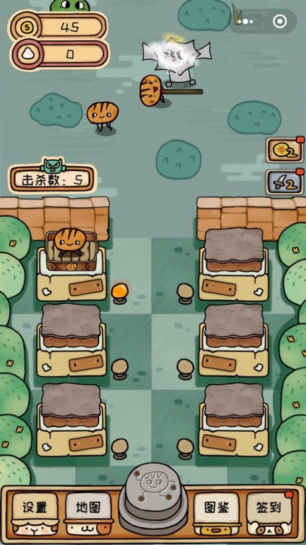 面包英雄游戲安卓最新版圖2: