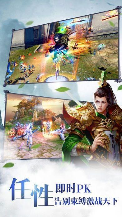 劍雨覺醒手游最新版安卓版圖2: