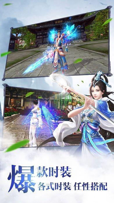 劍雨覺醒手游最新版安卓版圖3: