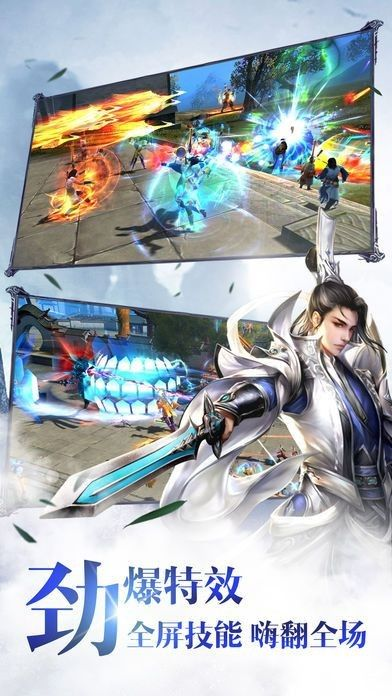 劍雨覺醒手游最新版安卓版圖4: