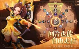 三国战魂歌手游官网版图片1