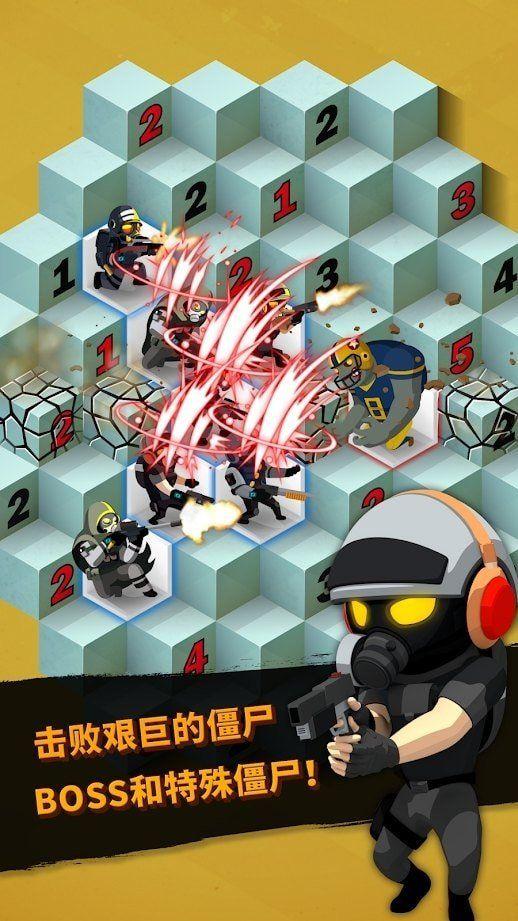 夺命僵尸游戏最新正式版图1: