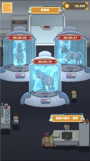 冰之动物园破解版图1