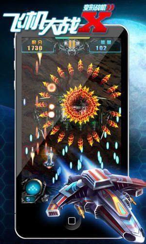 假面决死队游戏中文安卓版图片1