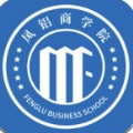 凤铝商学院