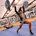 线上健身房游戏
