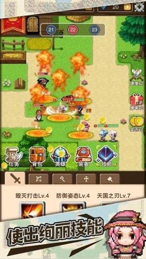 勇士远征队游戏无限金币版图片1
