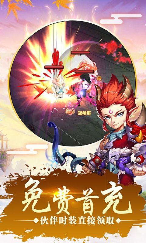 仙灵世界梦幻2手游安卓官网版图4: