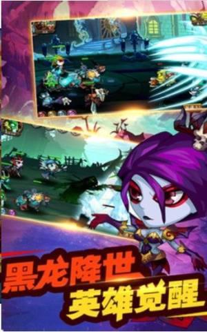 剑来风暴游戏官网安卓版图片1
