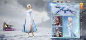 和平精英冰雪套装哪个好?冰雪套装购买推荐图片1
