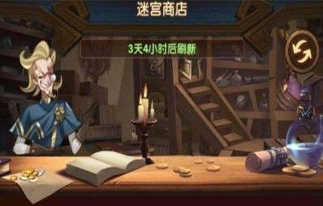 剑与远征抽不到商人怎么办?一直抽不到商人解决方法[视频][多图]图片1