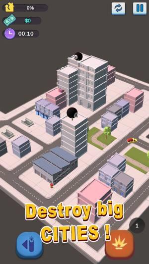 拆楼模拟器游戏图4