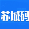 苏城码官方申请入口app v1.0