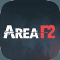 代号AreaF2官网版
