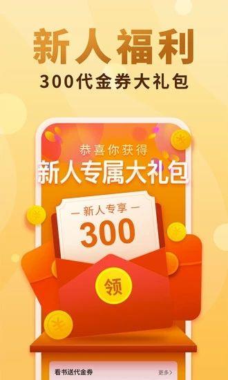 哔咔小说1002哔咔小说APP官方ios苹果版图2:
