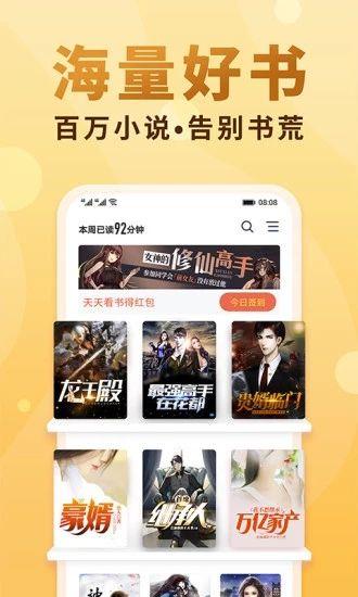 哔咔小说1002哔咔小说APP官方ios苹果版图3: