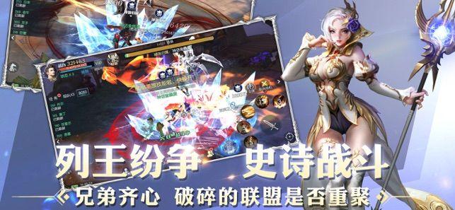 幻城龙渊手游安卓最新版图1: