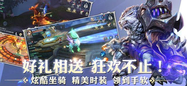 幻城龙渊手游安卓最新版图片1