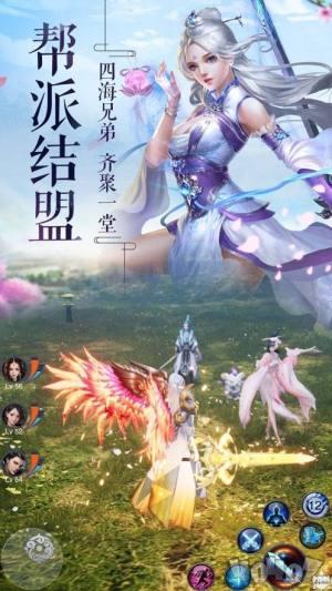 三仙九剑手游安卓最新版图片1