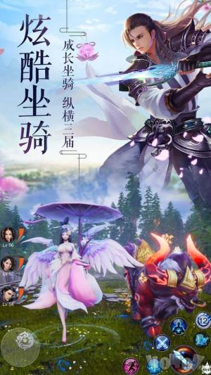 三仙九剑手游图4