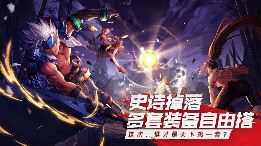 不死王座手游官网版正式版图3: