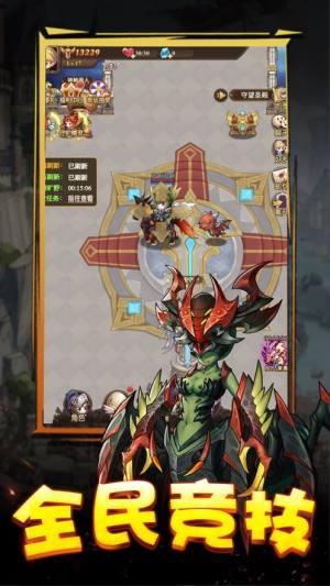 炎龙幻想官网版图3
