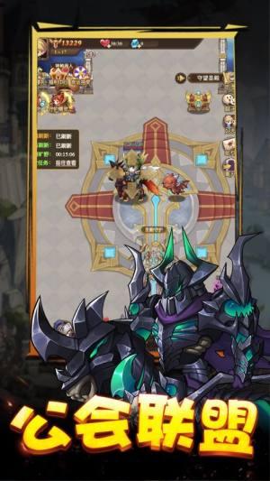 炎龙幻想官网版图1