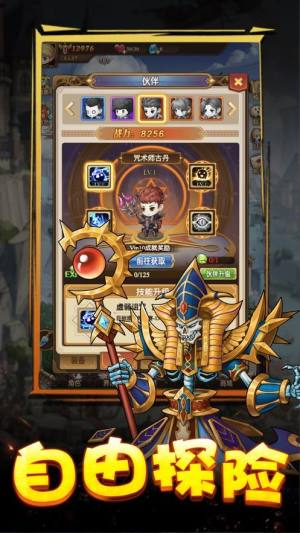炎龙幻想官网版图2