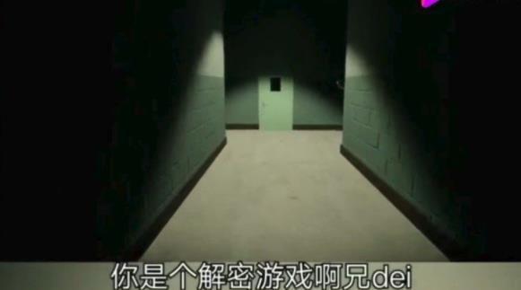 视觉解谜2020游戏中文手机版图1: