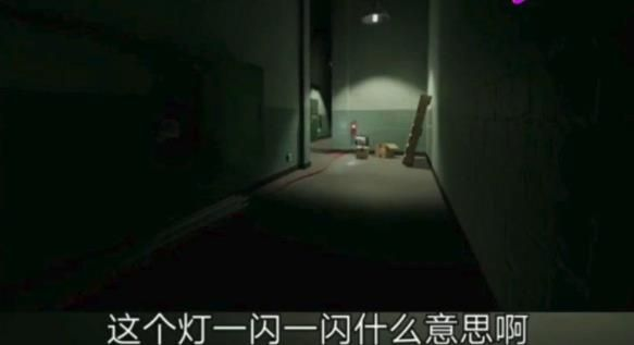 视觉解谜2020游戏中文手机版图2: