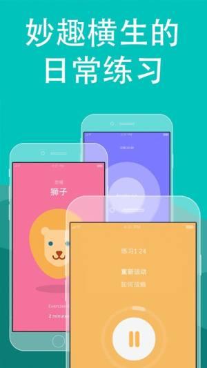 Brainbuddy中文安卓最新版(大脑伙伴)图片1