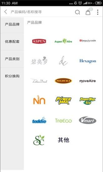 维迈购物APP官网网站图2: