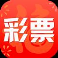宝库彩典最新开奖资料2020手机版 v1.0