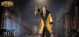 和平精英守护骑士多少钱?守护骑士套装价格介绍图片1