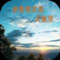 快乐飞艇注册官网【pa965.com】