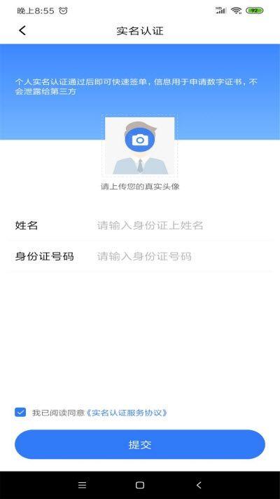 宝账管家APP安卓版下载图片1
