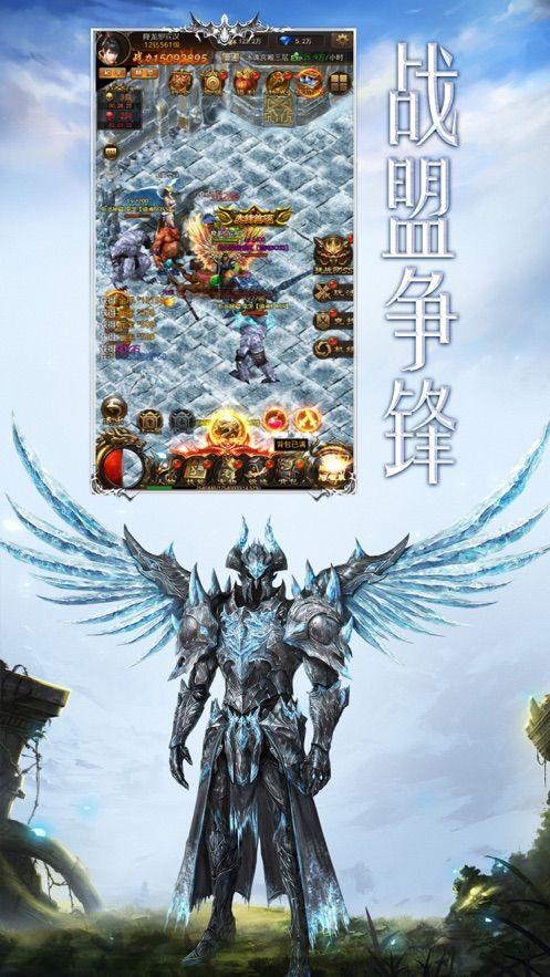 死亡沙漠觉醒手游官网版正版图4: