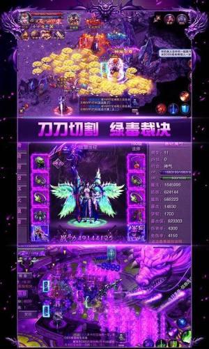 魔龙诀1元月卡版BT版图4