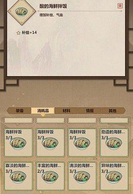 模拟江湖神鱼怎么得?神鱼获取攻略[视频][多图]图片2