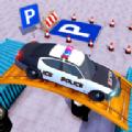 警车驾驶公园挑战赛中文版